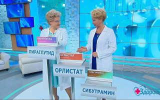 Лираглутид инструкция по применению таблетки цена