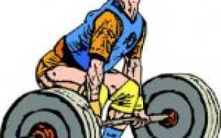 Базовые упражнения в тяжелой атлетике