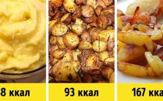Что калорийнее макароны или картофель