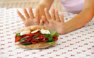Таблетки уменьшающие аппетит