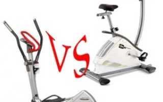 Что лучше велотренажер или эллиптический
