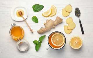 Рецепт напитка из имбиря лимона и меда