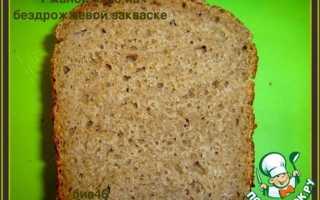 Бездрожжевой ржаной хлеб рецепт
