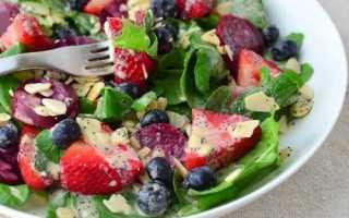 Жиросжигающие салаты рецепты