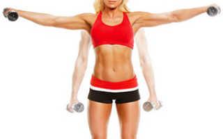 Упражнения для внутренней части рук