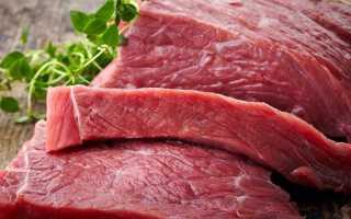 Какие витамины в говядине