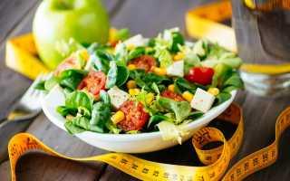 Белковые салаты для похудения лучшие рецепты
