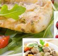 Рецепты для снижения холестерина