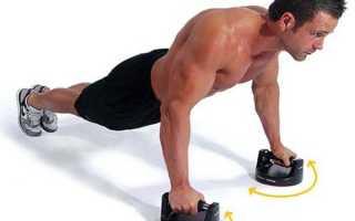 Упражнения для нижней части грудных