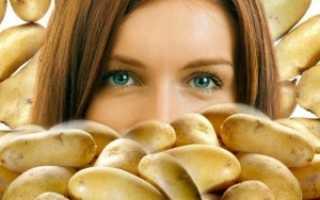 Картофельная диета на 3 дня отзывы