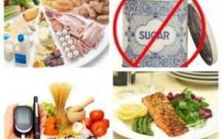 Диета при диабетической нефропатии меню