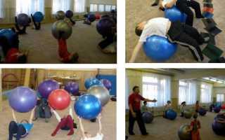 Фитбол гимнастика для школьников