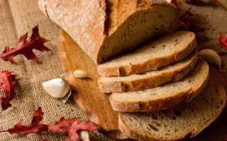 Самый низкокалорийный хлеб какой