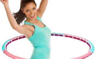 Обруч массажный для похудения отзывы