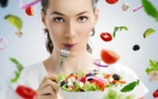 Среднесуточный рацион питания человека таблица