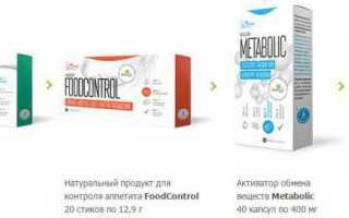 Продукты для похудения energy slim отзывы