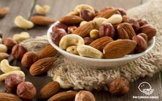 Польза орехов таблица