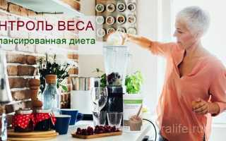Рецепты от гербалайф