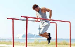 Упражнения на низких брусьях