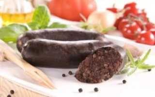 Кровяная колбаса польза и вред калорийность