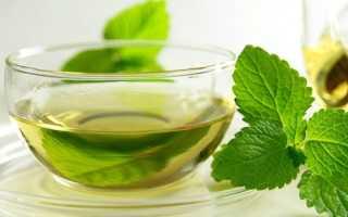 Лучший зеленый чай для похудения