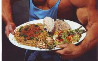 Рацион на 3000 калорий в день