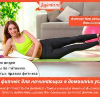 Гимнастика для похудения ютуб
