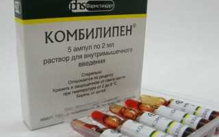 Витамины в ампулах для роста