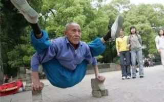 Гормональная гимнастика для оздоровления и долгожительства