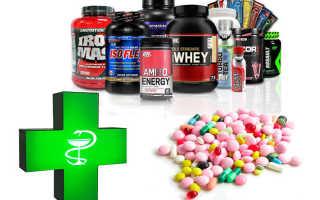 Какие дешевые таблетки сжигают жир