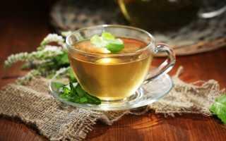 Чай выводящий токсины и шлаки из организма