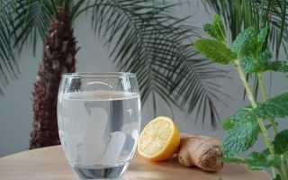 Лимоны имбирь и мед рецепт для похудения