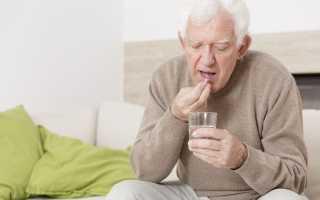 Сенаде сколько таблеток пить взрослым