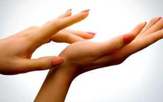 Сохнут руки какого витамина не хватает
