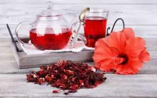 Чай каркаде сколько можно пить