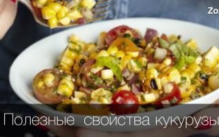 Какие витамины в вареной кукурузе в початке