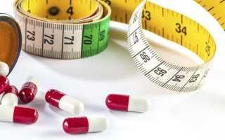 Таблетки которые сжигают жир