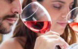 Низкокалорийная закуска к вину