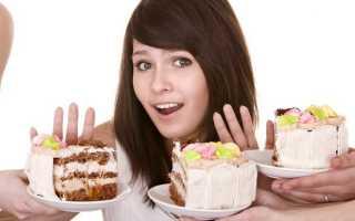 Таблетки для понижения аппетита